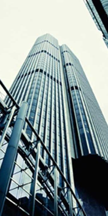 Image of a skyscraper looking from below